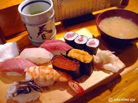教えてダイエット!お寿司が太るのか太らないのか知りたーい!のサムネイル画像