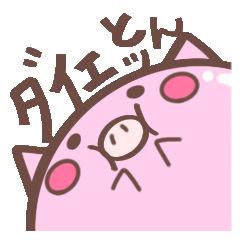 豚肉を食べてダイエット!食べて痩せれるダイエットに効果的な豚肉のサムネイル画像