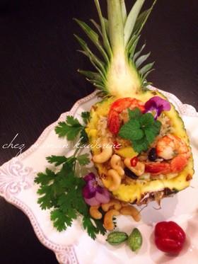 食物繊維たっぷり!パイナップルダイエット効果!健康効果!のサムネイル画像