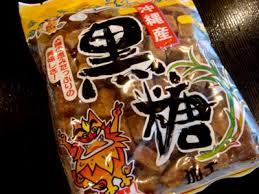 自然食品として注目の黒糖!では一体どんな効能があるのでしょう?のサムネイル画像