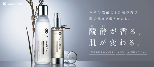 女性の方に。日本酒の化粧水でもちもち肌に、化粧水まとめました。のサムネイル画像
