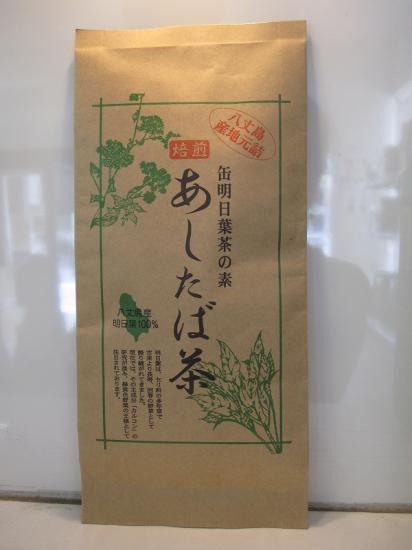 栄養満点のあしたば茶!あしたば茶でキレイで健康な体を作ろう!!のサムネイル画像