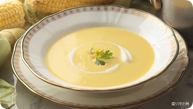 寒い日にホッコリ幸せ!優しい甘さのコーンスープのカロリーは?のサムネイル画像